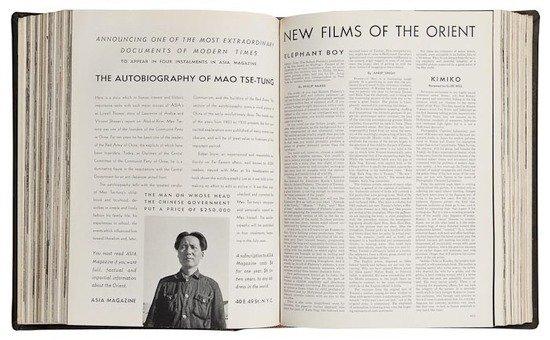 20: Mao Zedong Autobiography