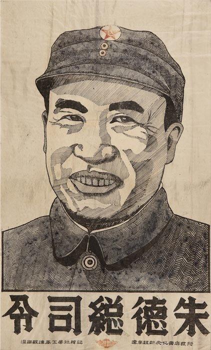 22: Commander-in-chief Zhu De