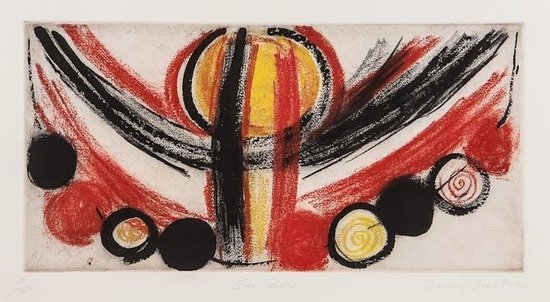 13: Sir Terry Frost (1915-2003) Sun Bow (k.239)