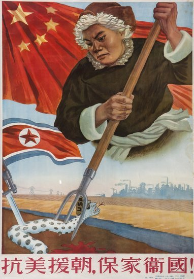 Chao Yu Resist US and Support Korea to Defend Home