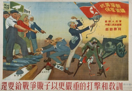 Xu Beihong and others The War Criminals need harde