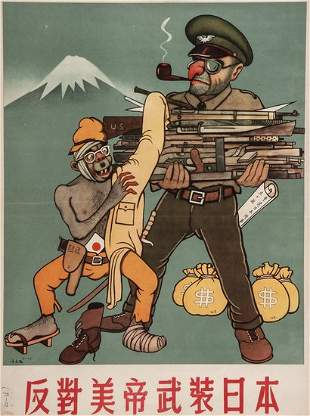 Ye Wenxi Anti-American Empire to aim Japan