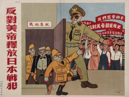 Ye Wenxi Anti-American empire to release Japanese