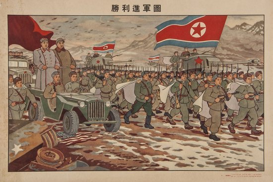 Chen Xingua Picture of Marching towards Victory