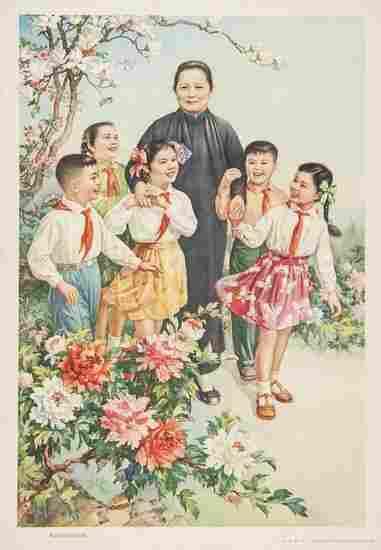 Zhang Biwu Vice Chairman Song and Young Pioneers