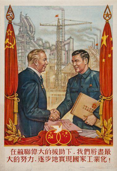 Cai Zhenhua With the help of the Soviet Union, we