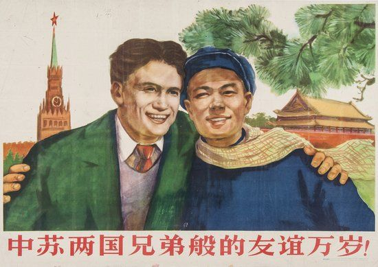 Yang Xianrang Long live the brother friendship of