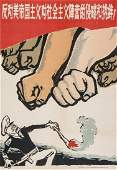 Qian Daxin Oppose US Imperialism for Invading and