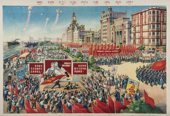 Zhang Yunqing The wave of Anti-Americans by the Hu