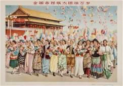 Yang Junsheng Long live the unit of all the nation