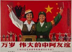 Long Live the Great Friendship between China and