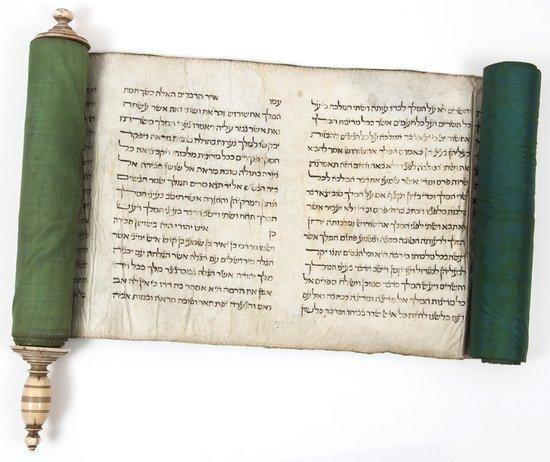 Hebrew manuscript.- Megillah Esther