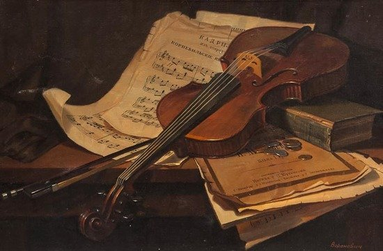 Russian School (20th century) Still life with viol