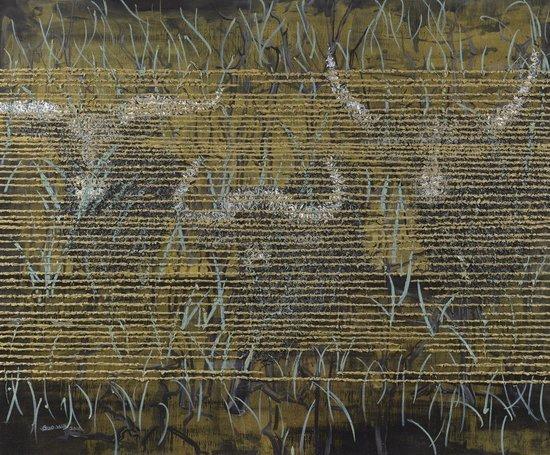 Guo Wei Ritual II, 2012