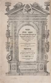 Bible, - Hebrew. [Magna Biblia Rabbinica], With Targum