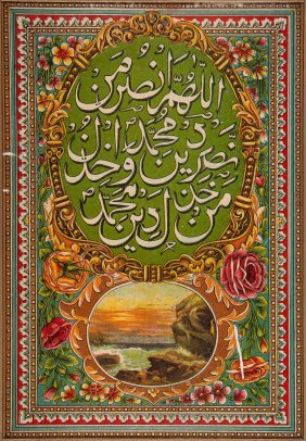 Ravi Varma Press.- - Islamic Poster Depicting Mecca,