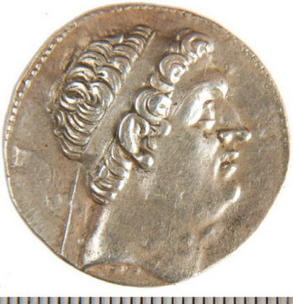 521B: Bactrian Kings, Euthydemos I (c.230-290 B.C)