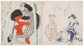 Surimono.- - Meiji Period.
