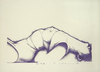 20E: Anonymous; female torso; view of woman's crotch; f