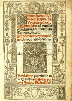 10C: Volaterranus Commentariorum Urbanorum
