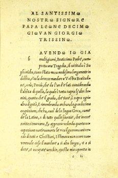 16C: Trissino (Giovanni Giorgio) La Sophonisba