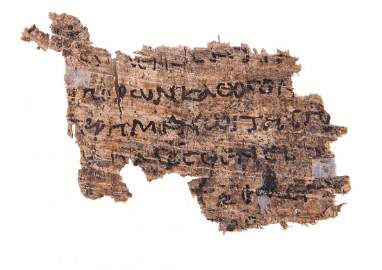 Dinarchus, parts of a speech from the trial of Harpalus