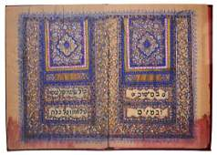 Kettubah in Persian booklet form , in Hebrew