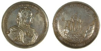 171D: Medal for the launching of the Fleet to capture F