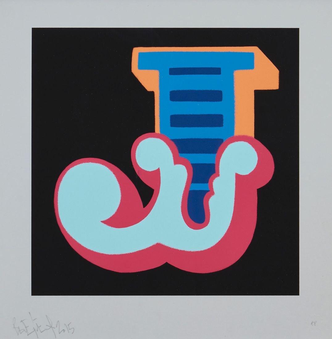 Ben Eine (b.1970) - J - Orange