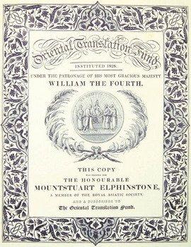 3D: Ibn Khallikan.Biographical Dictionary,3v,1842