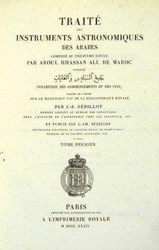 5D: Traité..Instruments Astronomiques..Arabes