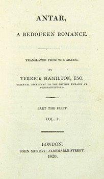 9D: Antar, a Bedoueen Romance, 4 vol.,1820