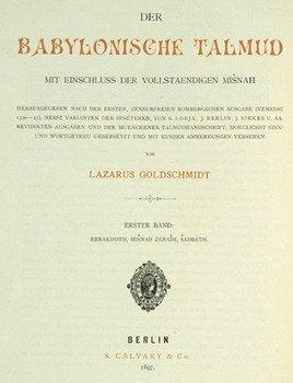 13D: Babylonische Talmud,8vol,Berlin,1897-1909