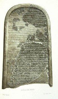 21D: Berger.Hist..l'Écriture dans l'Antiquité,1892