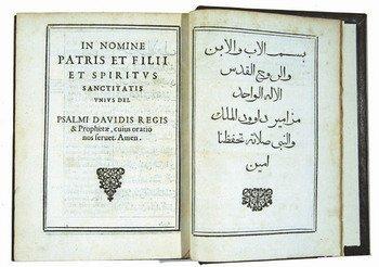 23D: Bible,Latin & Arabic.Liber psalmorum..,1614