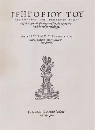 Gregory of Nazianus - Theologi, Espiscopi Nazianzeni