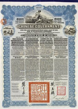 154B: Chinese Government 1913 Reorganisation Gold Loan,