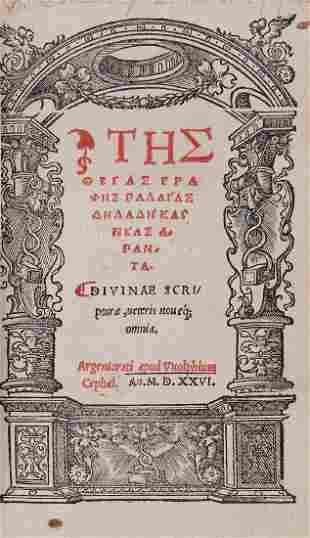 Bible, - Greek , Tes Theias Graphes [graece ]. Divinae