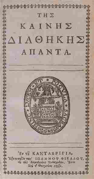 Bible, - Greek. Tes Kaines Diathekes Apanta [graece ],