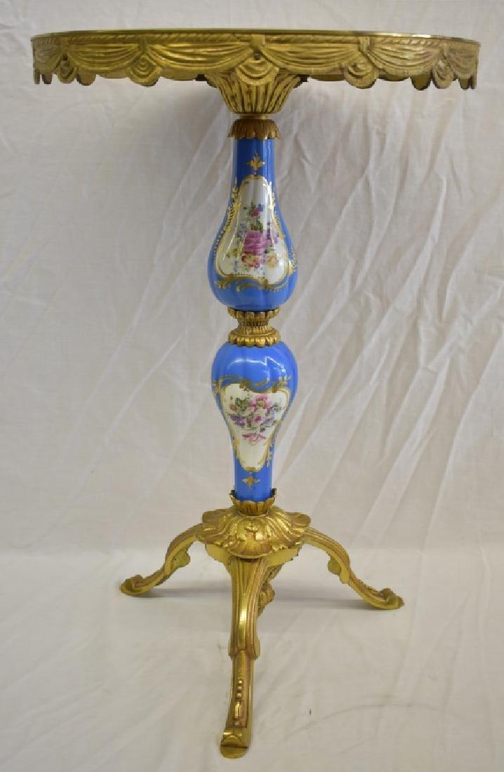 Sevres-style Porcelain Enamel Gilt Brass Table