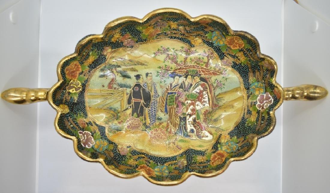 ca. 1940 Royal Satsuma Moriage Pedestal Fruit Bowl