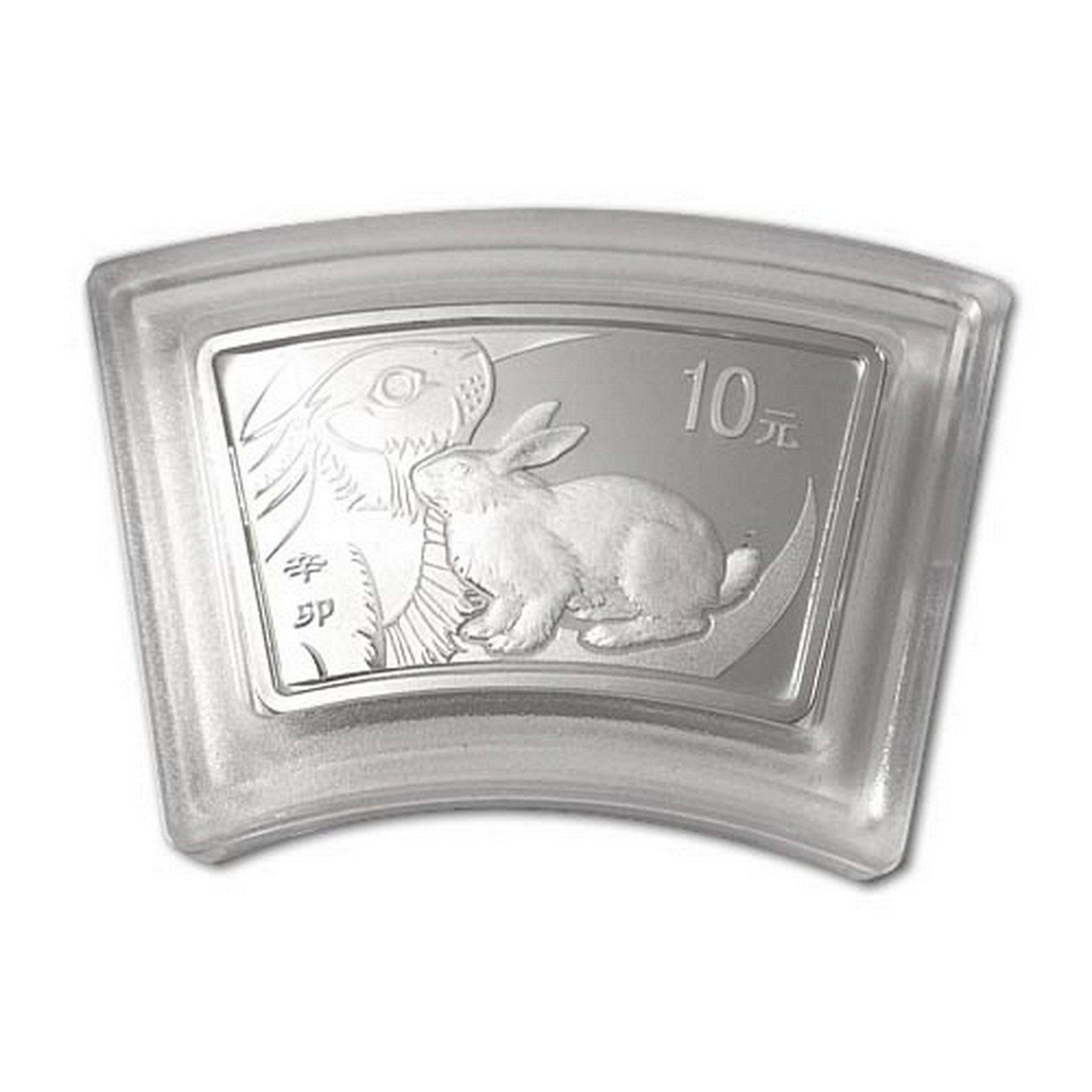 China 2011 Year of the Rabbit 1 oz Silver Fan (w Box &