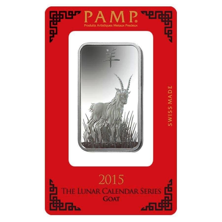 PAMP Suisse Silver Bar 1 oz - 2015 Goat Design