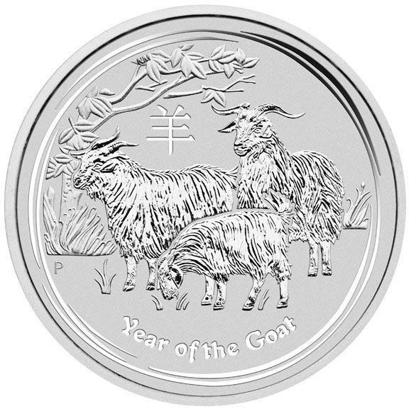 2015 Australia 1/2 oz Silver Lunar Goat