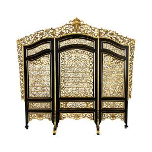 Rare and Exceptional Islamic Gilt and Ebonized Wood