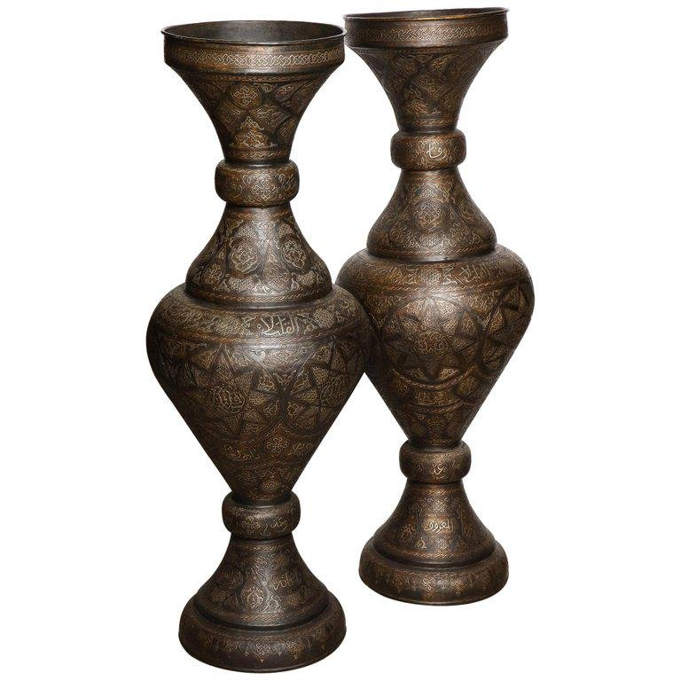 Monumental Pair of Islamic Silver Inlaid Palace Vases