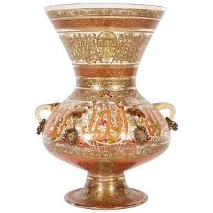 Rare French Enameled Mamluk Revival Glass Mosque Lamp