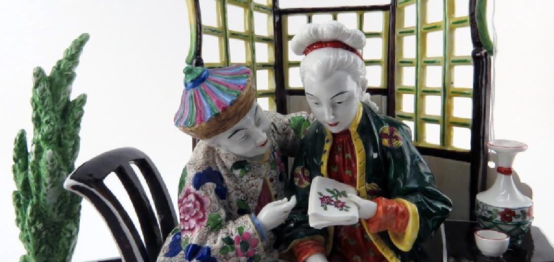 """Large Vintage Dresden Porcelain Group """"Chinese Couple"""" - 5"""