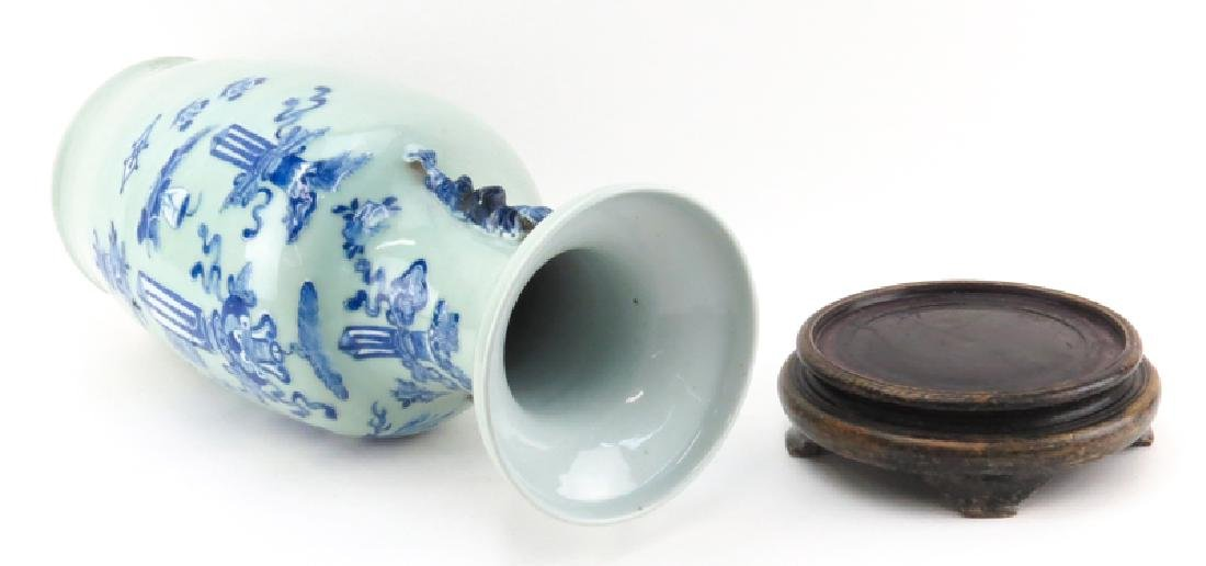 Large 19/20th Century Chinese Blue and White Porcelain - 2