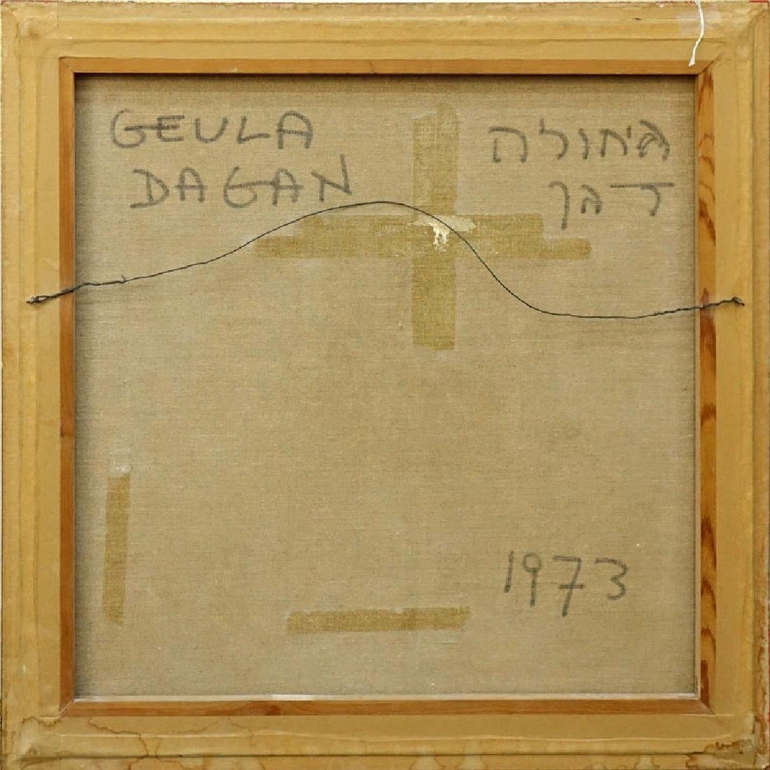 Geula Dagan, Israeli (b.1925) Oil on Canvas - 4